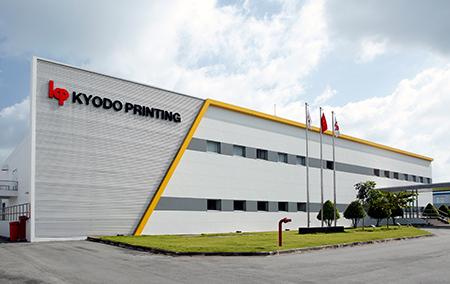 KYODO PRINTING (VIETNAM) CO. LTD.